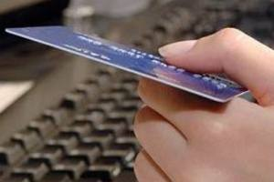 Ρεκόρ σήμερα online αγορών μέσω Visa
